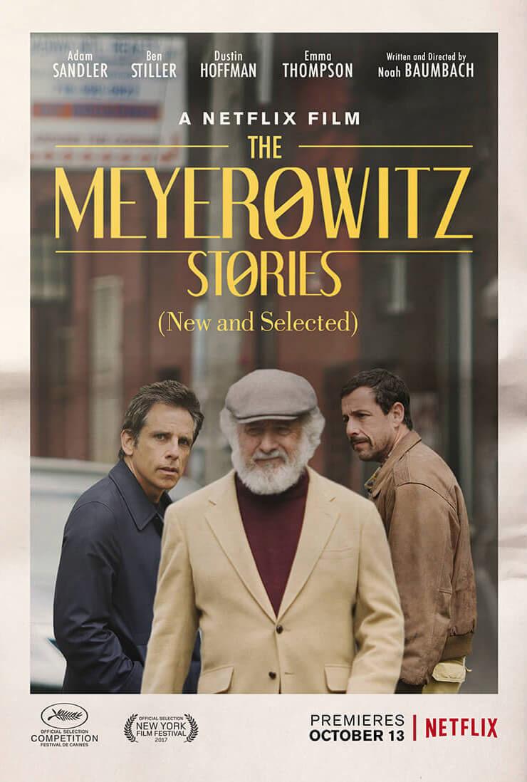The Meyerowitz Stories Key Art On Behance