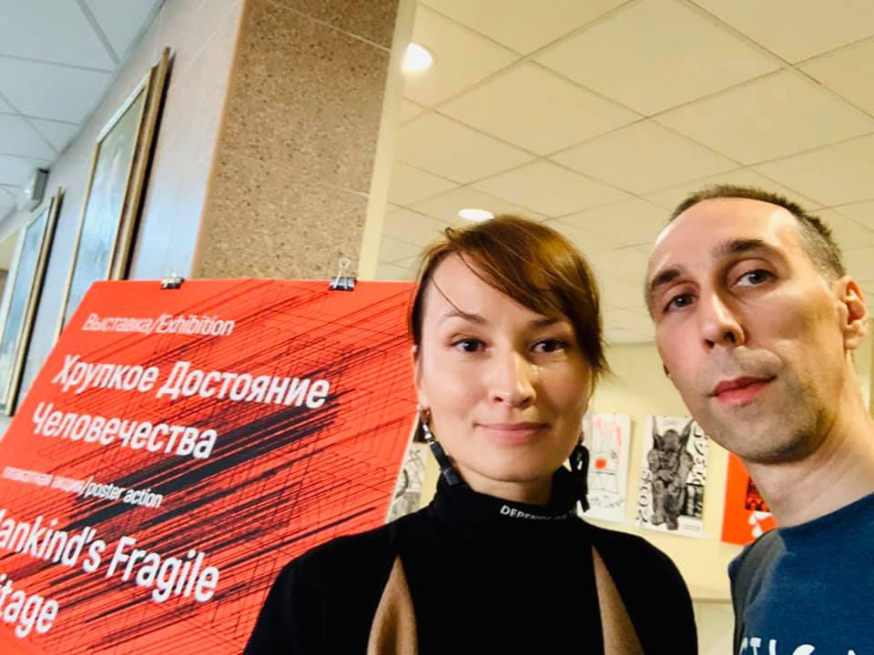 mankind Fragile heritage Russia Exhibition  poster design Francesco Mazzenga