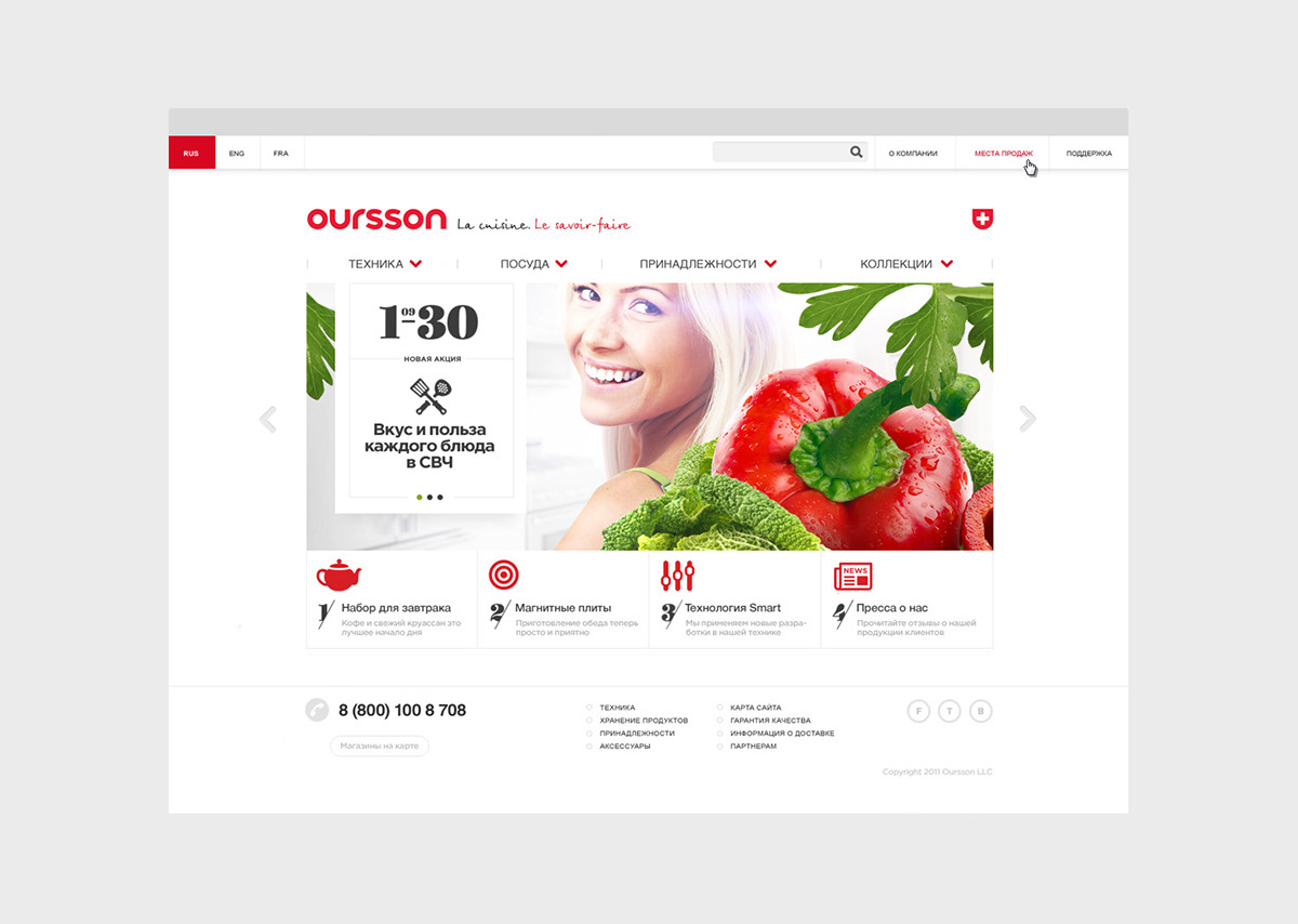 oursson kitchen KITCHENWARE Web mobile Website red swiss Food  healthy fresh UI ux