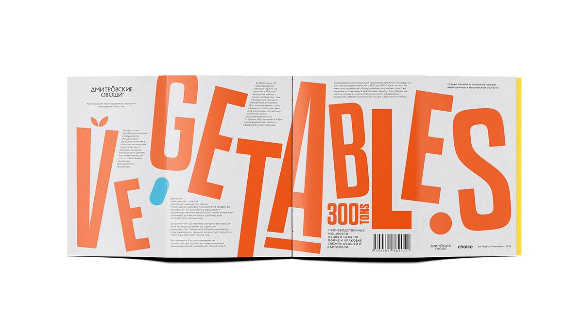 Packaging colors vegetables potato 3D Minimalism photo fresh Food  green