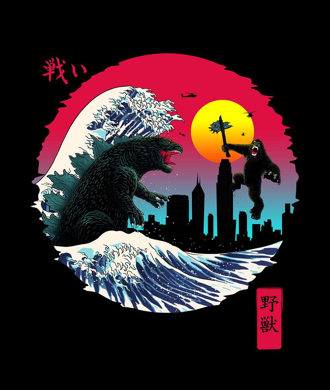 fanart godzilla GodzillavsKong gojira graphic design  kaiju kingkong mechagodzilla Monsterverse movie