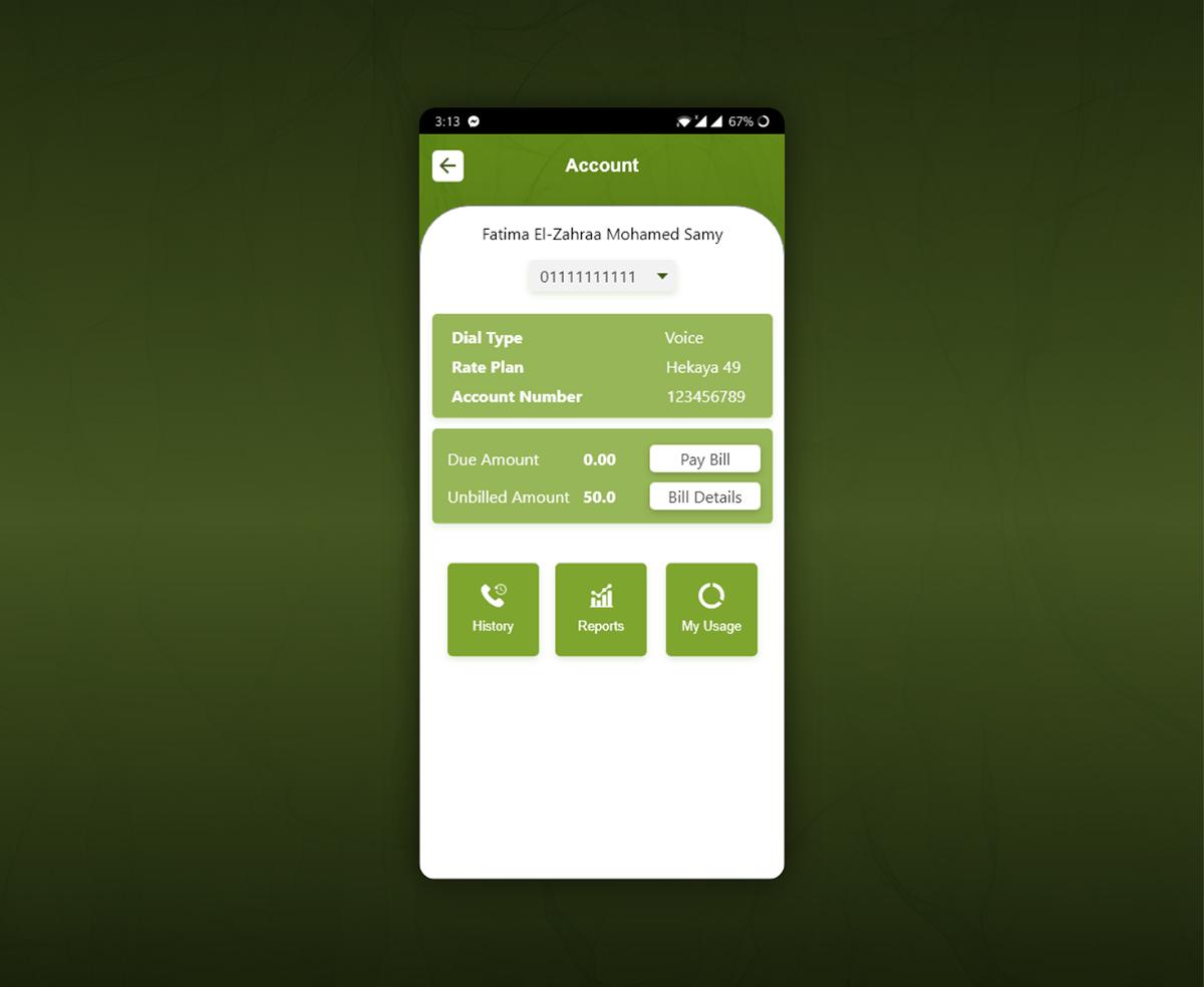 My Etisalat Mobile App on Wacom Gallery