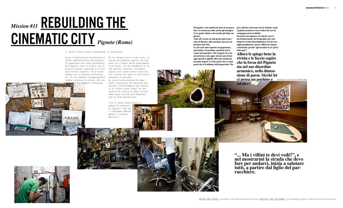 Adobe Portfolio book free press urban screen exhibit