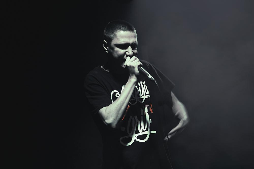 Omu Gnom Nivele Denivelate music Videoclip rapper romania
