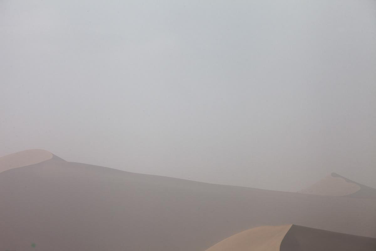 china desert dunes Dunhuang 敦煌