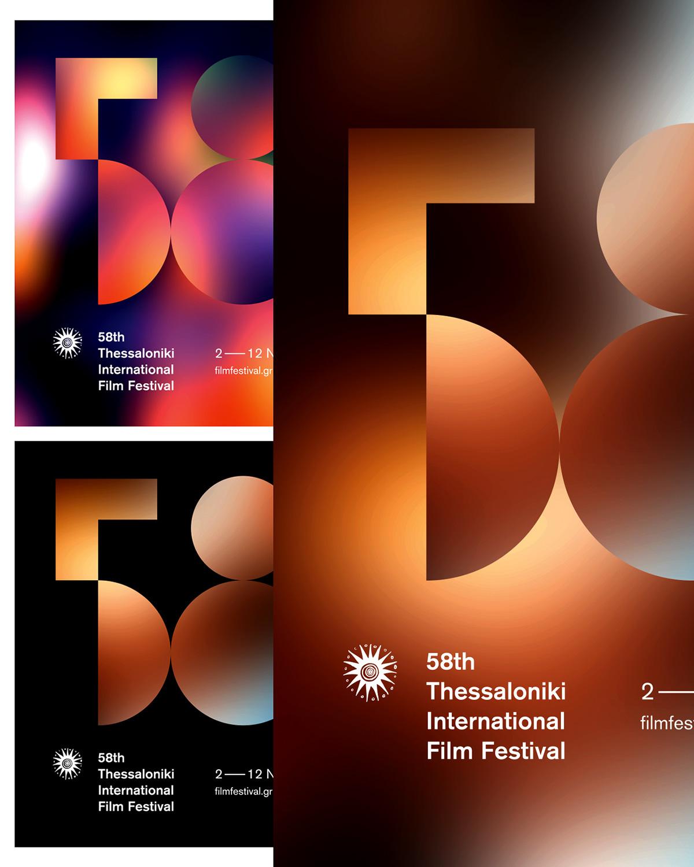 58th Thessaloniki International Film Festival On Behance