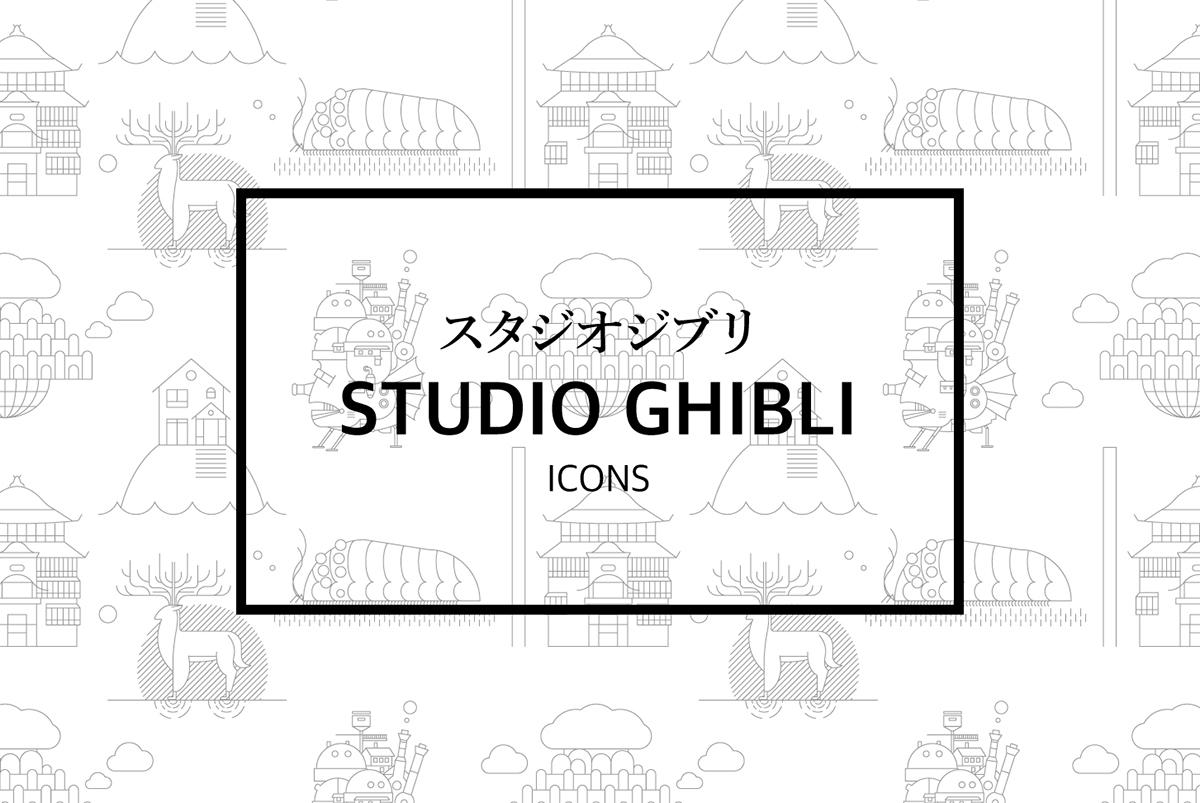 Ghibli miyazaki hayao