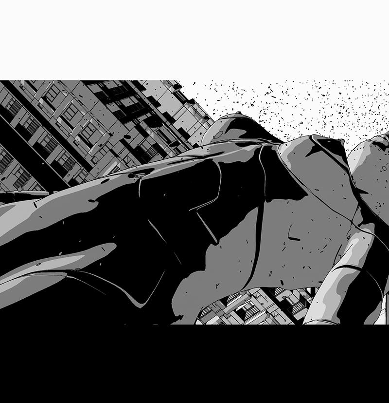 ultraknife music japan sci-fi manga Logotype anime mecha android FUTURISM