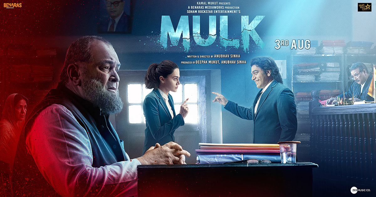MULK (2018) RISHI KAPOOR + Jukebox + Sub. Español 64487268422027.5b7c111c0dd9a