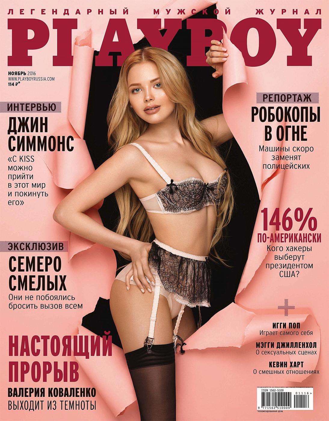 Russia playboy Playboy TV