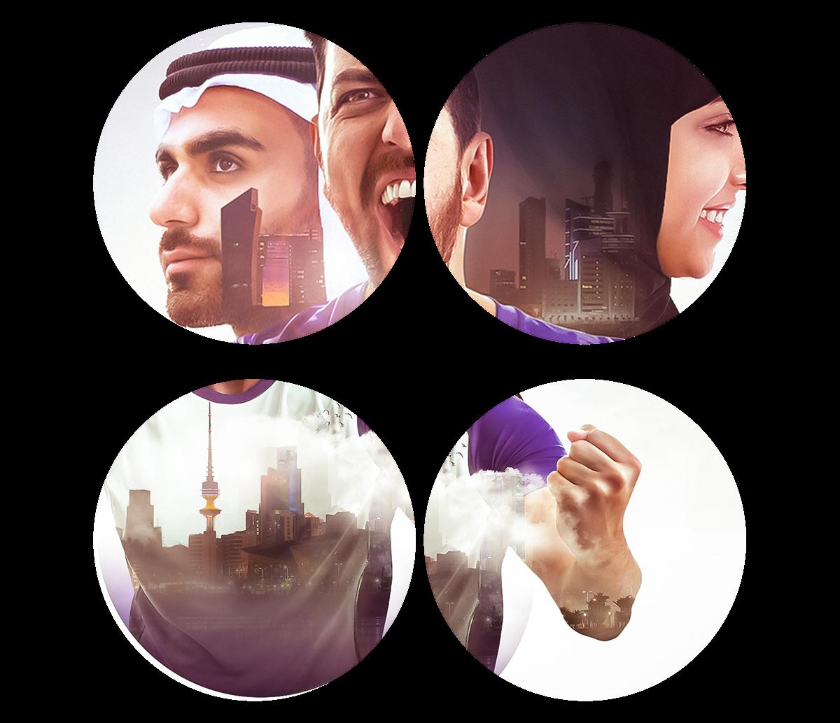 Kuwait animation  ILLUSTRATION  retouching  youth Travel challenge city