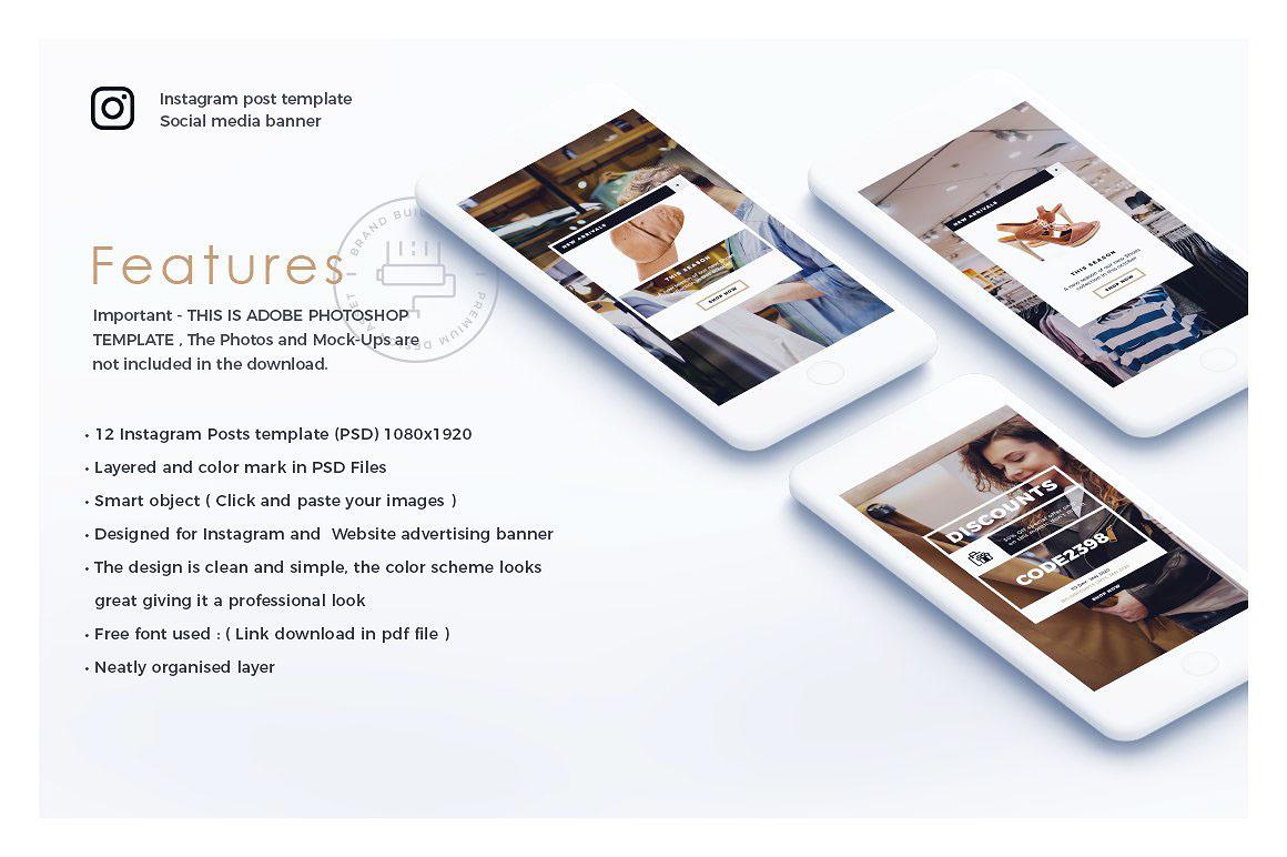 Sale Promotion Instagram Story Download On Behance