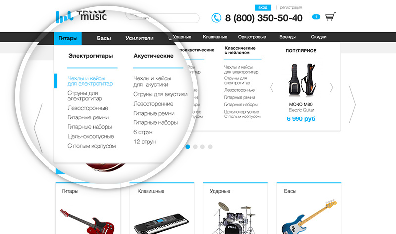 Web site E-commerse flat flat style flat design Responsive responsive template responsive web site Responsive Design