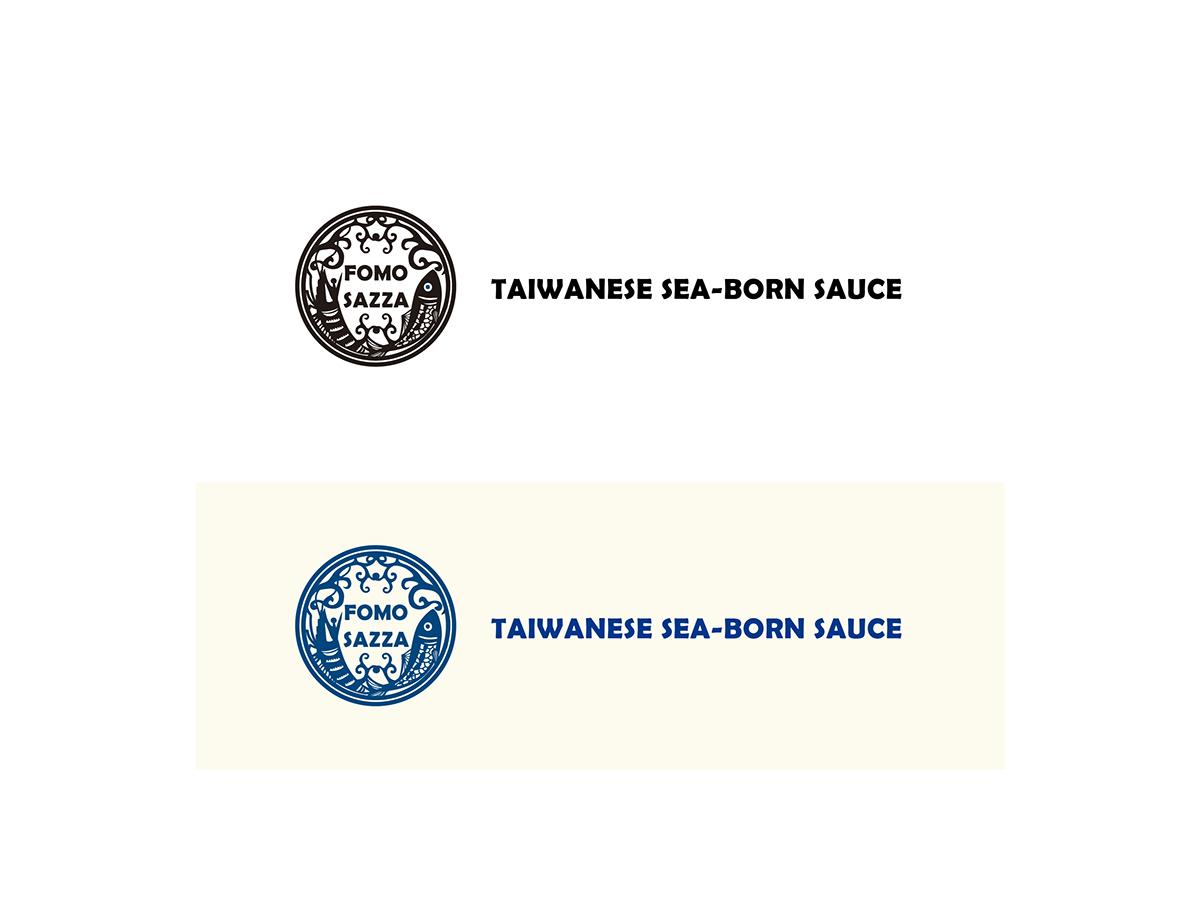 sauce taiwan brand package box exotic 沙茶 台灣 包裝 異國