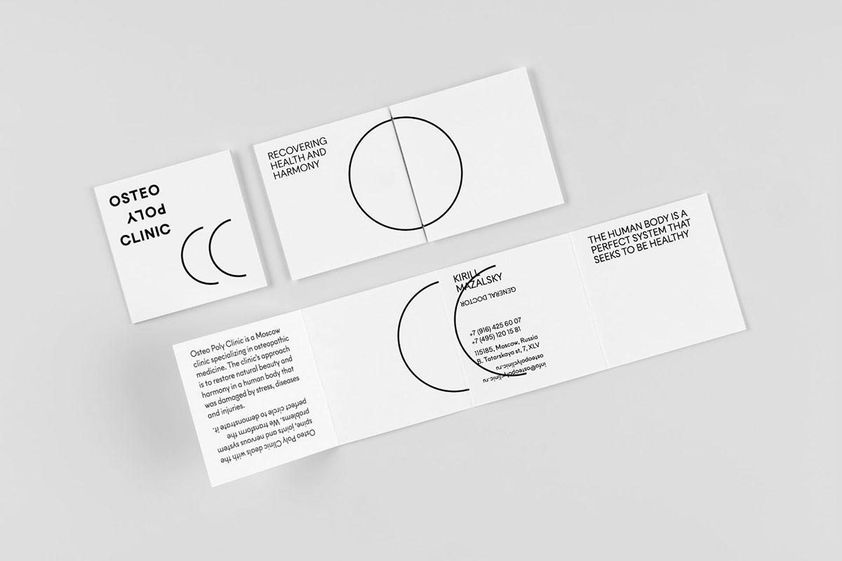 branding  identity graphic design  print design  logo minimal clean bw simple black
