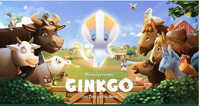 animation  spine Spine2d charachter farm animals mobile kids app