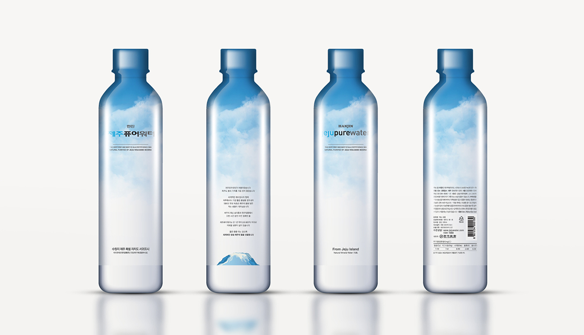 Jeju Pure Water Package On Behance