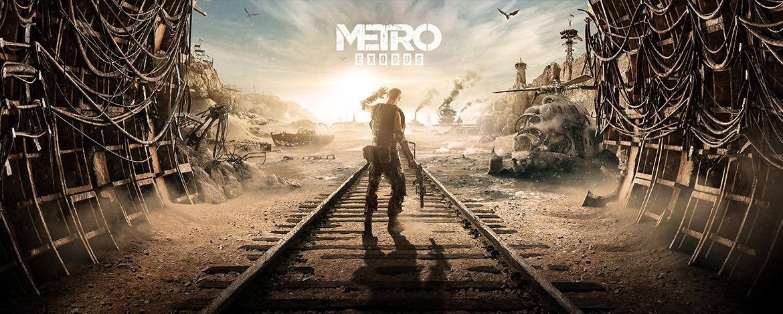 Metro exodus pc key