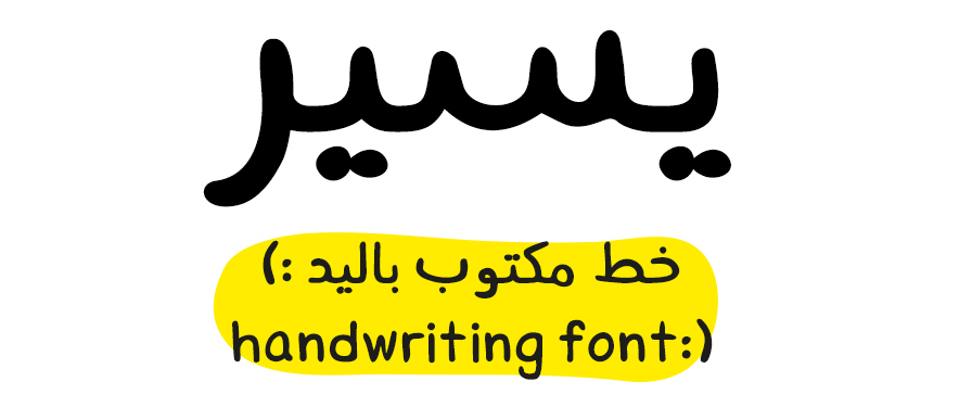 Yaseer Typeface (Free) on Behance