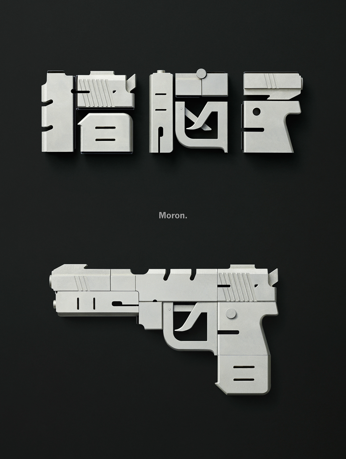 words can be weapons on behance