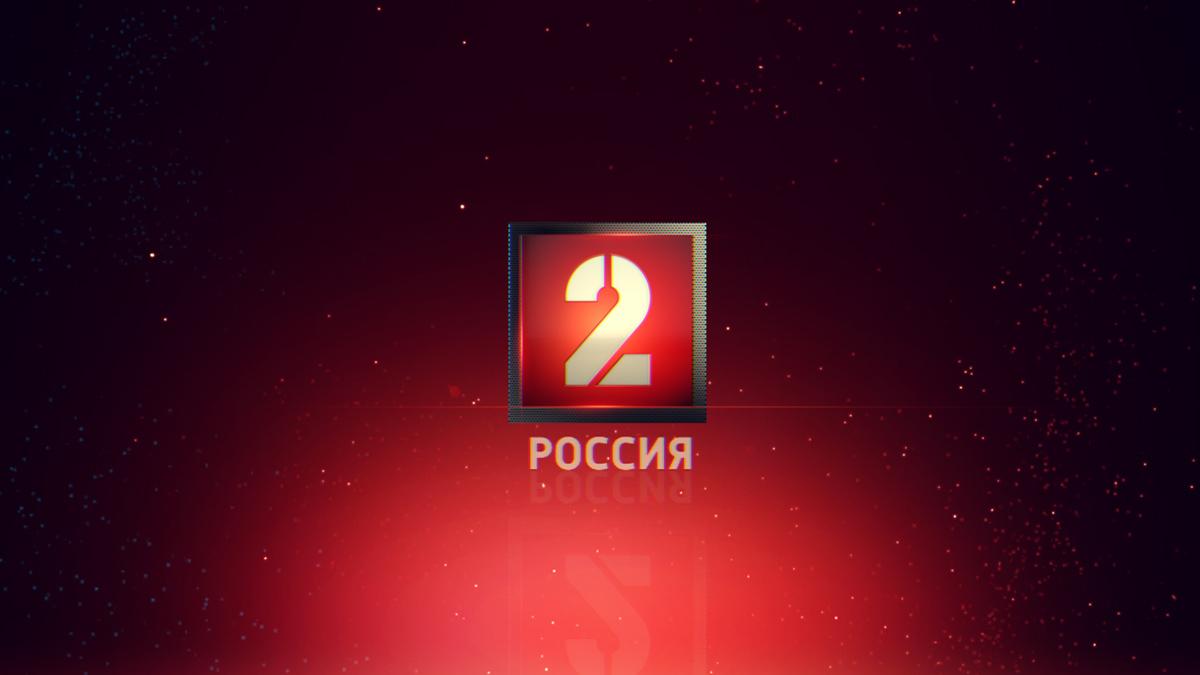russia 2 tv