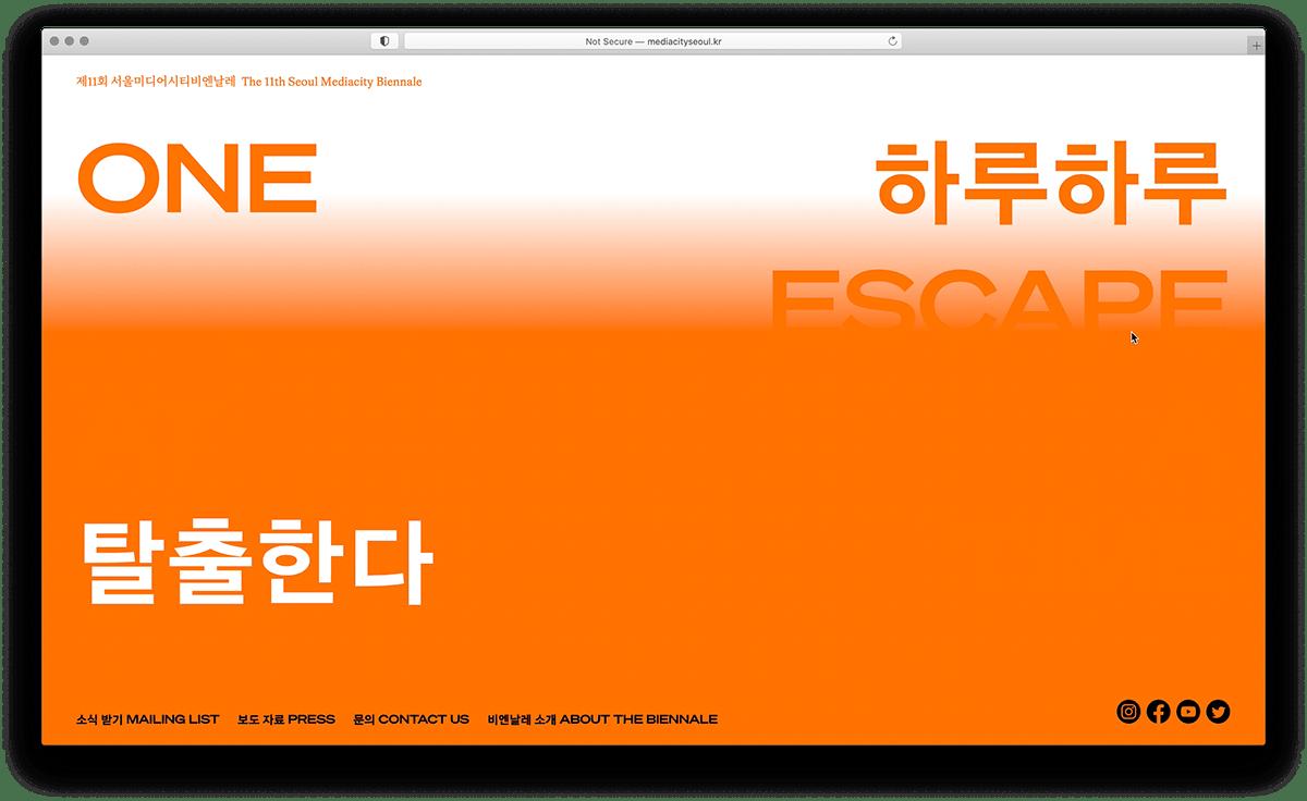 Biennale seoul visual identity Web Design  title design