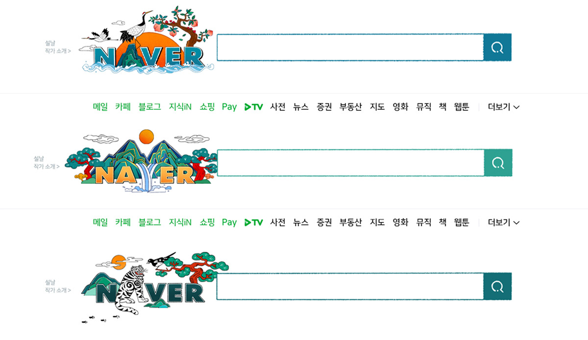 logo Drawing  NAVER ILLUSTRATION  KOREAN ART traditional
