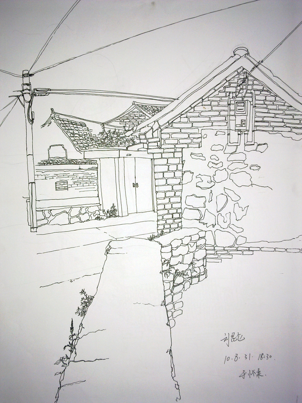 Line Art Village : A chinese village affected by urbanisation on