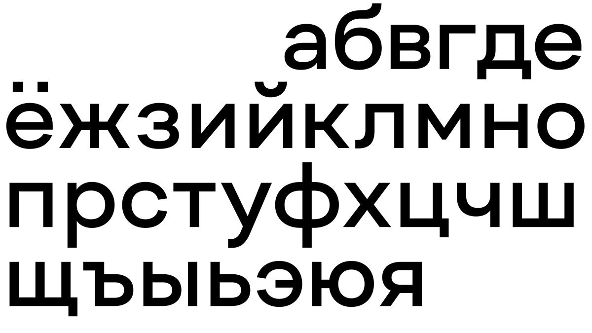 branding  designforrussians Erohnovich identity logo radugadesign rosatom whomakesit