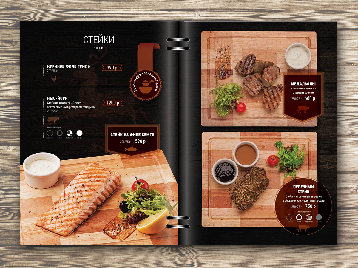 Sehr Print design of Menu for restaurant on Behance BF56