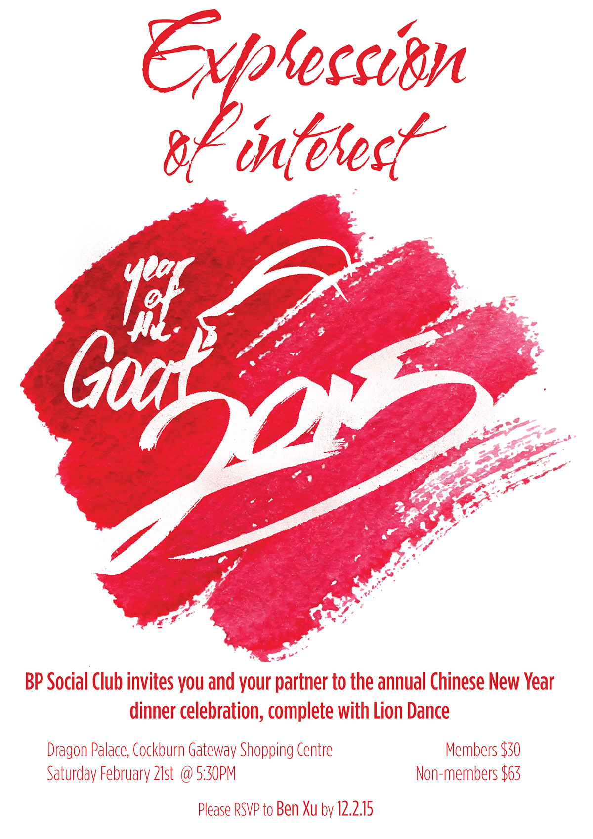 chinese new year dinner invitations on behance