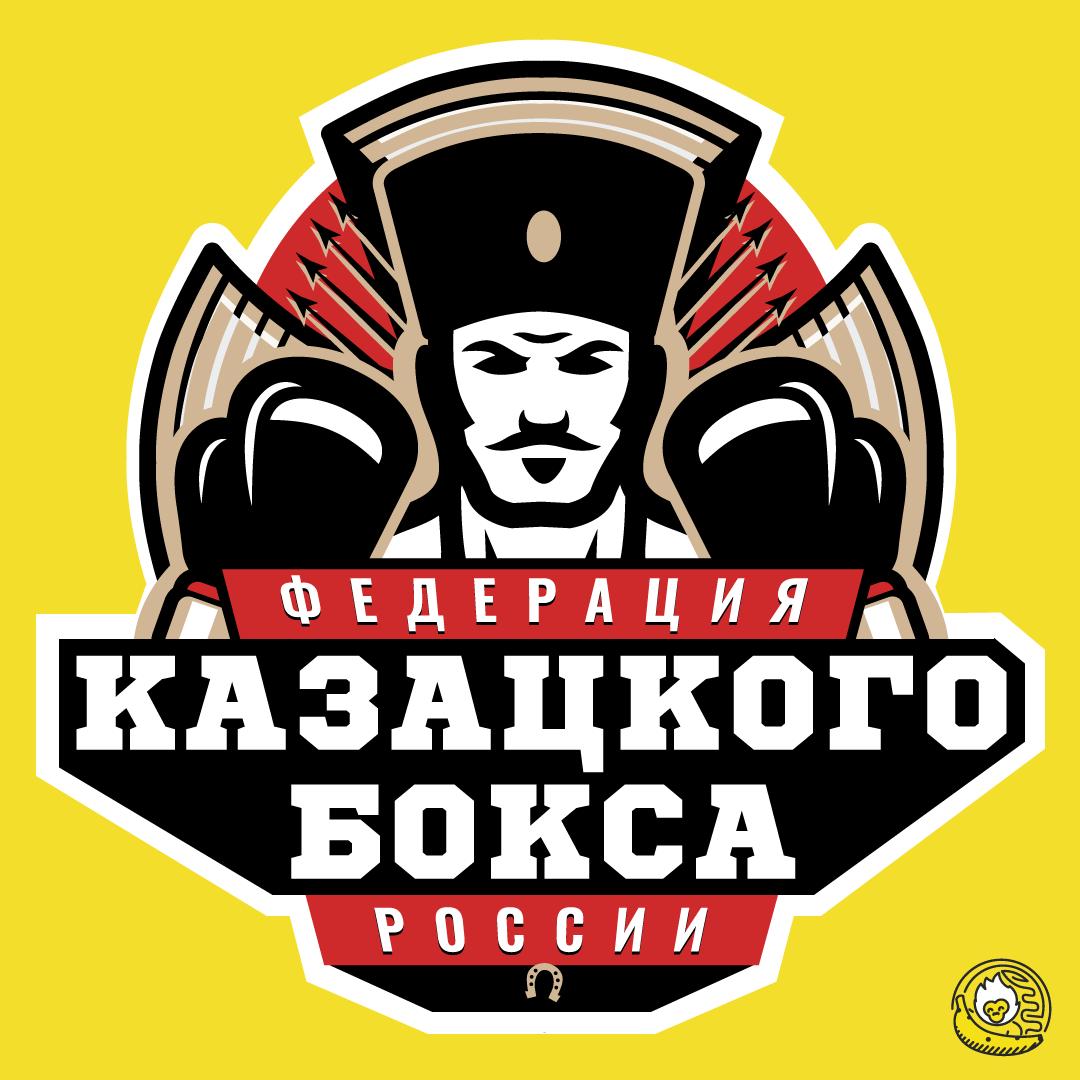 logo Logo Design graphic design  logo inspiration