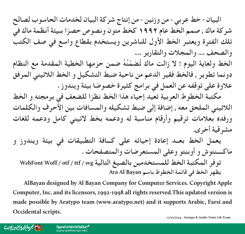 Adobe Arabic Font Ttf Download - fasrinno