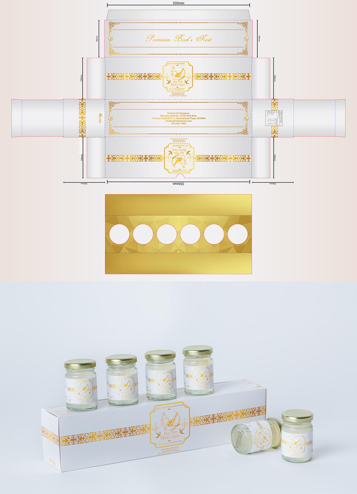 Jia Pin Bird's Nest (Label & Box Design) on Behance