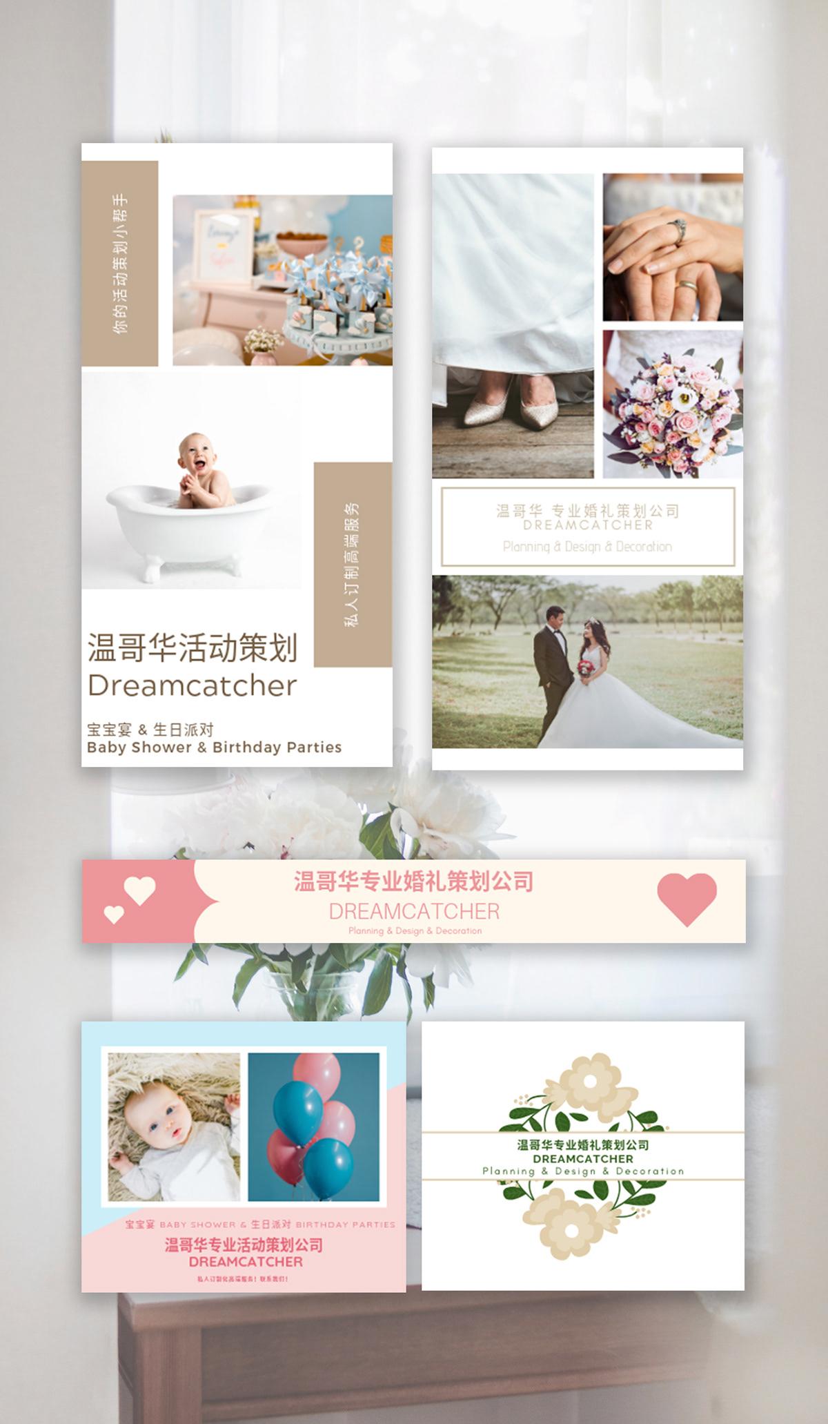 marketing   Advertising  wedding design graphic banners
