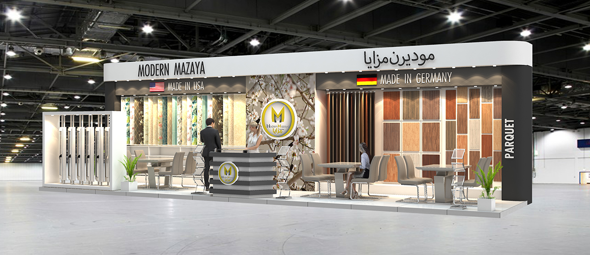 Modern Exhibition Stand Design : Modern mazaya exhibition stand design for index on behance
