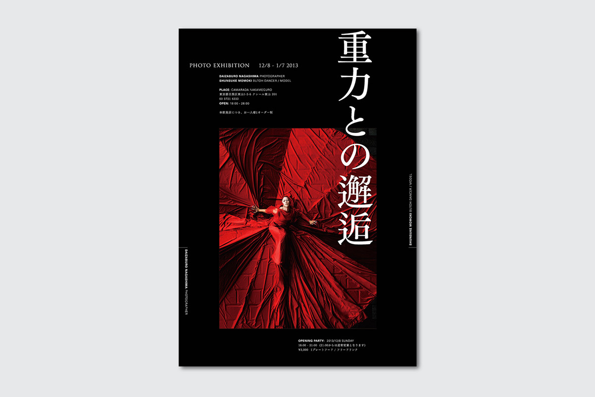 Poster And Flyer Photo Exhibition On Behance