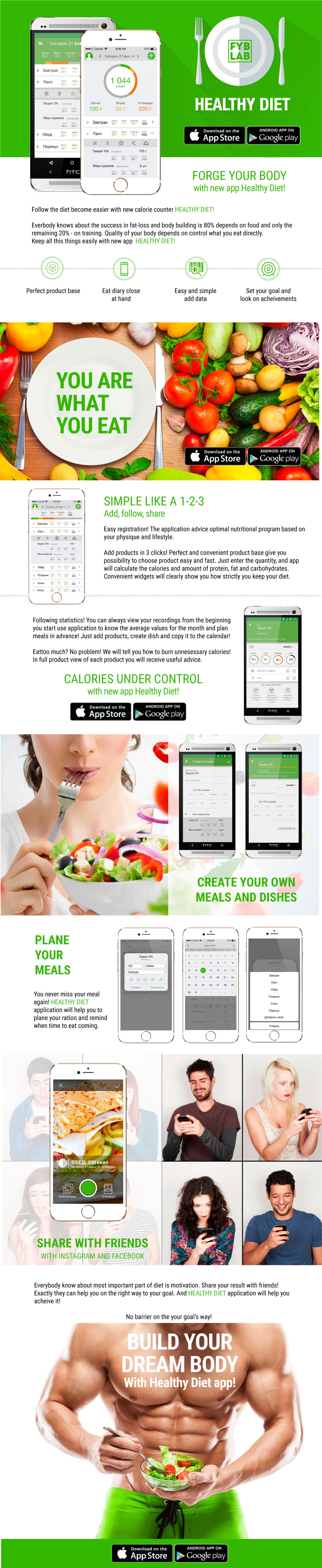 UI ux app landing page iOS App Android App Interface