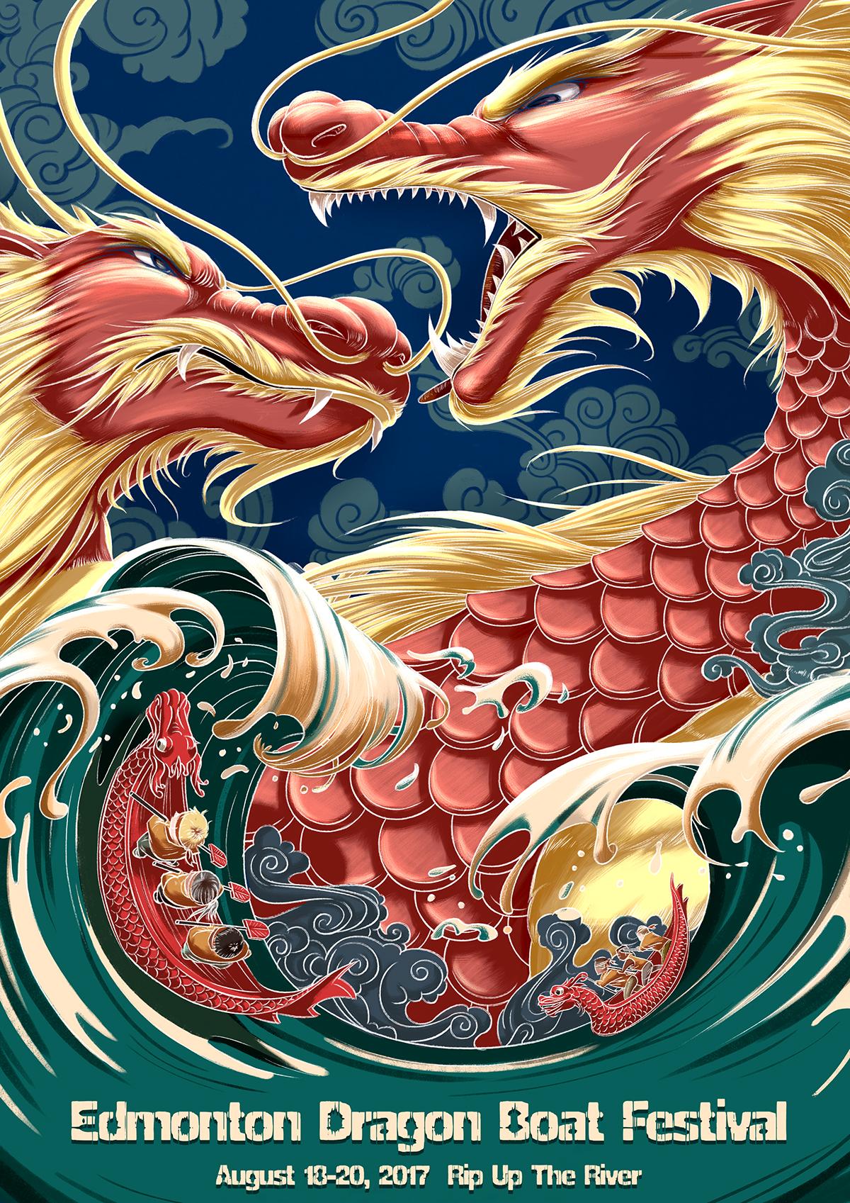 Poster for Edmonton Dragon Boat Festival on SCAD Portfolios1200 x 1697