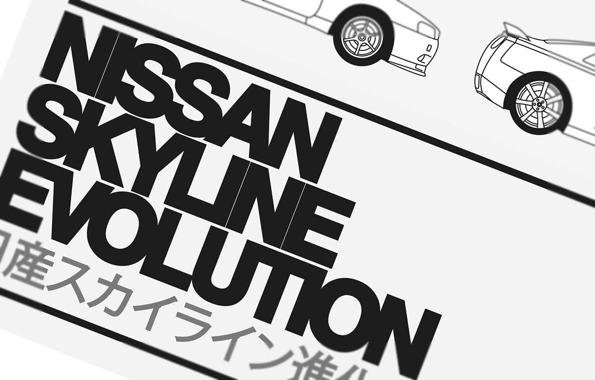 Poster design history -  The Course Of A Few Weeks In My Spare Time The Cars Are All Made Using Features And Shaping From Reference Images Of Real Nissan Skylines The Poster