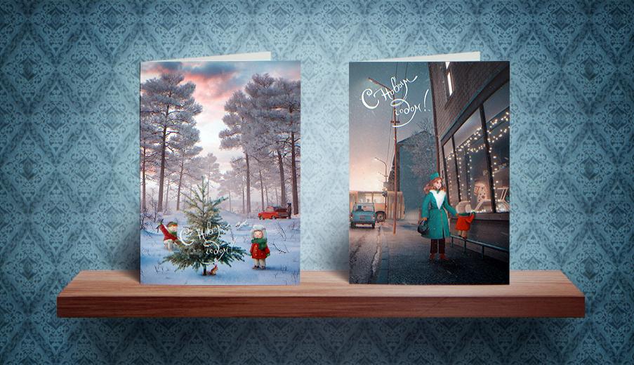 winter Christmas snow Soviet toy forest Street night