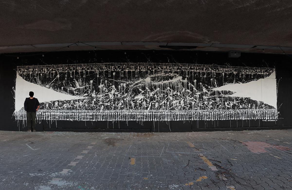 the krank Mural neo-guernica urban art Berlin art berlin artist Street Art  contemporary mural Abstract Art