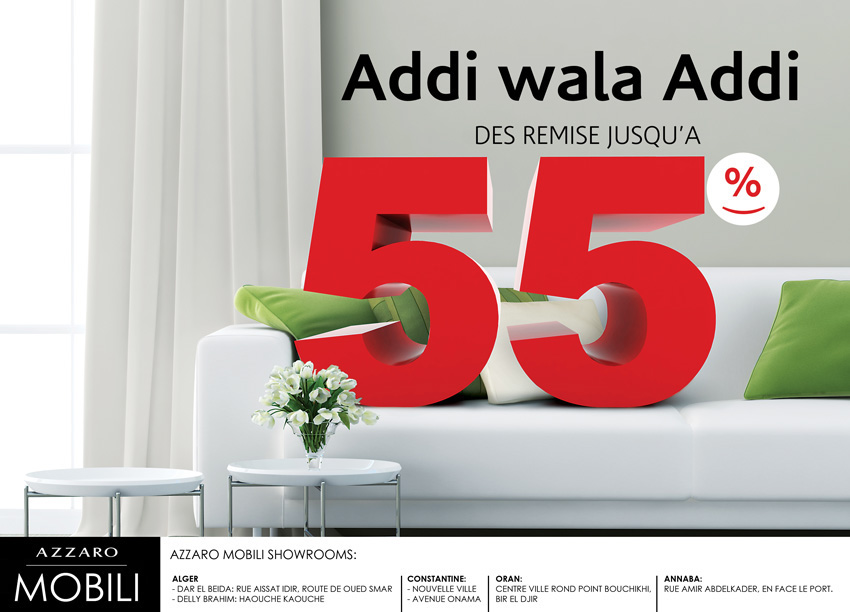 Furniture Design Promo Ads On Behance