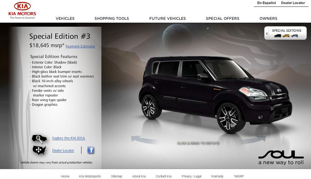 kia motors Micro Site web site