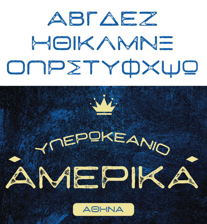 greekfont freegreekfont freebies freebie Free font Free Greek Font greek fonts greek font δωρεάν γραμματοσειρά #FontselfContest