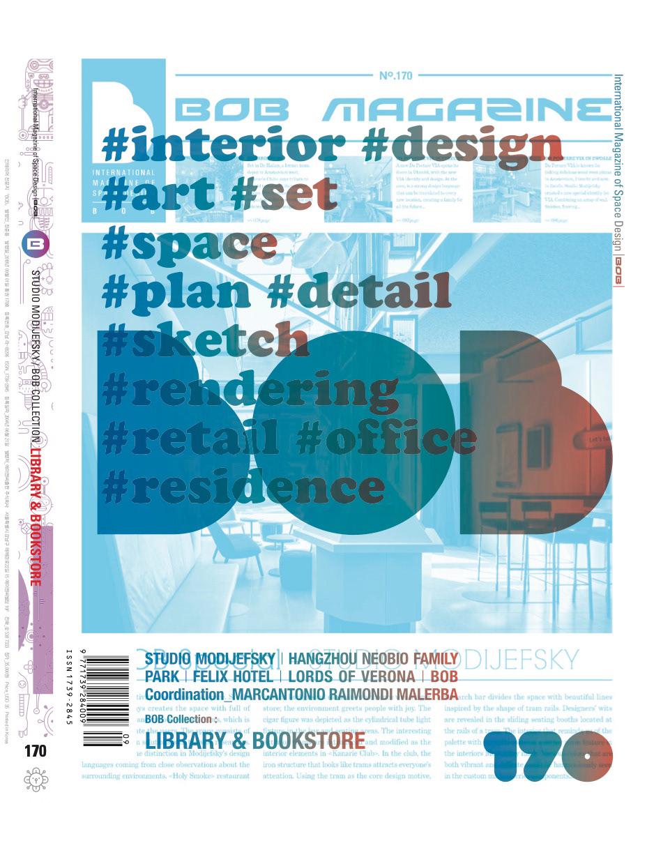 Wonderbaar 2018: article in BOB design Magazine - ILGE by M+R on Behance HC-57