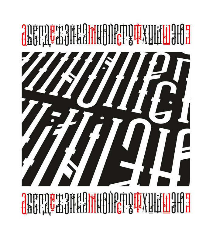 free download font Calligraphy   lettering russian design