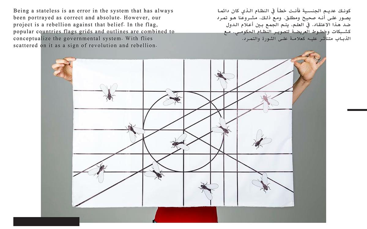 egypt stateless nationality world politics governments Passport flag cairo Hammoud ahmad political conceptual Arab Fly