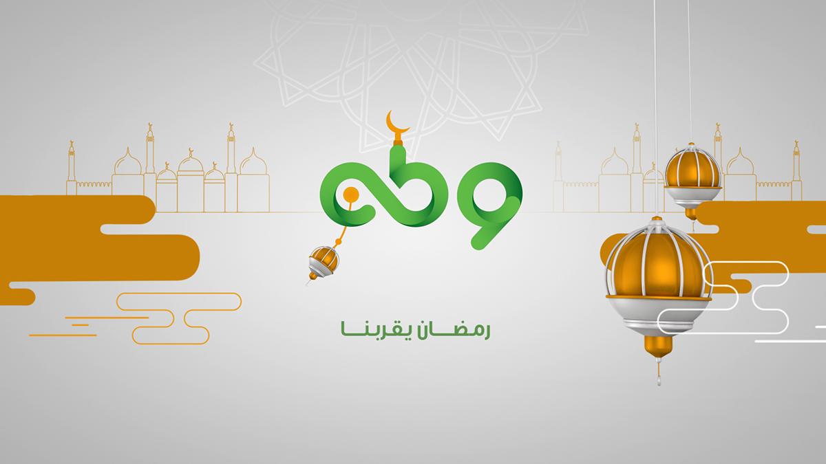 Watan TV Ramadan ID - 2017 on Behance