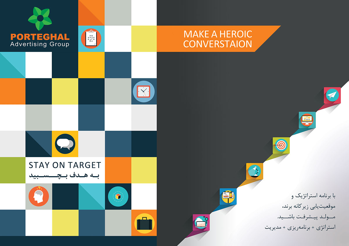 brochure,ad agency,marketing  ,design